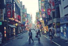 La oportunidad de encontrarse con Tokio