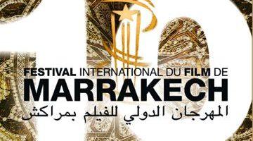 Festival Internacional de Cine de Marrakech, una buena excusa para visitar Marruecos