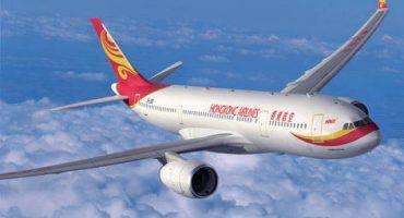 Hong Kong Airlines da clases de Kung Fu