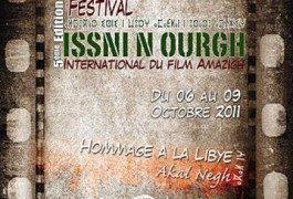 Cine y música en la costa marroquí