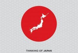 ¿Te gustaría descubrir Japón? ¡¡¡10.000 billetes gratis!!!