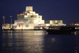 Museos: algunos de los más bellos del mundo