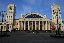 Camino a la Eurocopa 2012: Kharkov o Járkov, el este europeo (6/8)