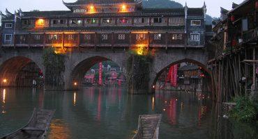 Fenghuang, un viaje en el tiempo a hombros del ave fénix