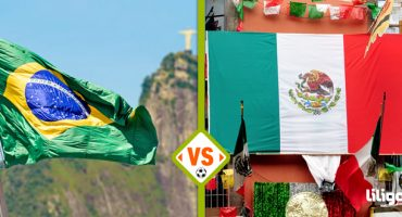 Mundial de Brasil 2014: ¡juega el encuentro Brasil vs México!