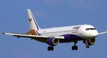 4YOU, una nueva aerolínea low cost