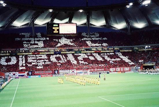Imagen del Estadio Reungrado Primero de Mayo