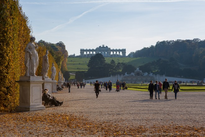 Jardines de Schonbrunn en otoño