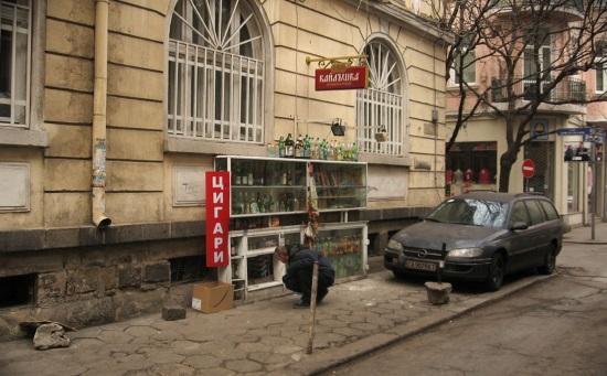 tienda-klek-Sofia