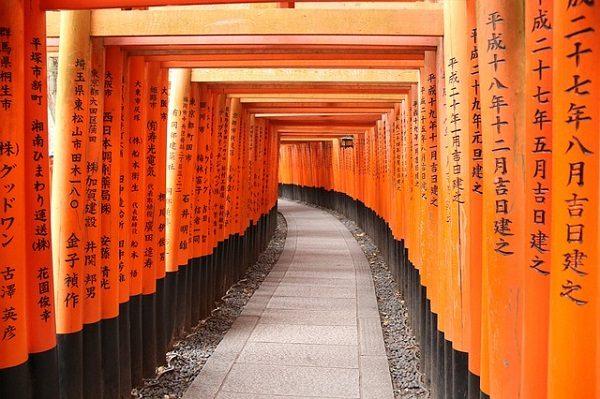 Fushimi Inari, en Kyoto (Japón)