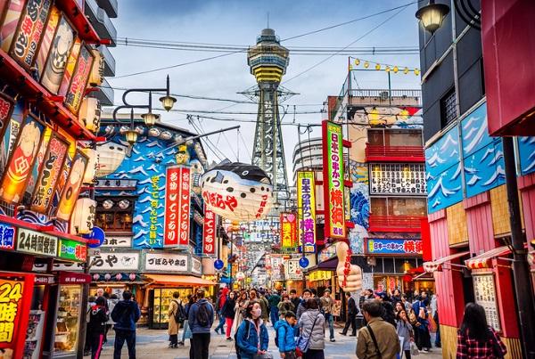 Osaka, en Japón