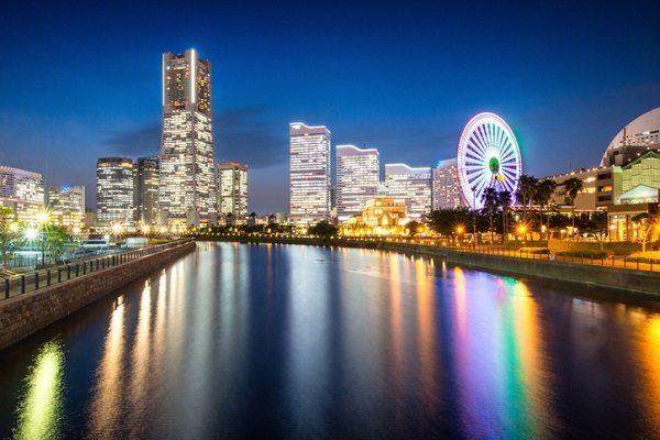 Yokohama (Japón)