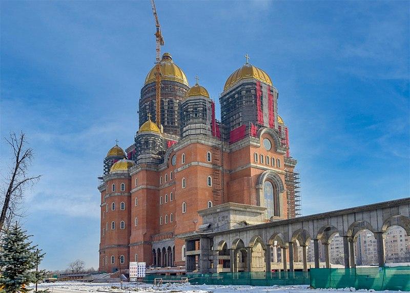 Catedral de la Salvación del Pueblo Rumano